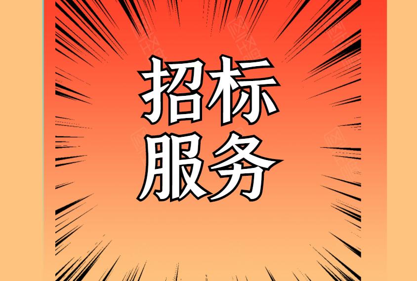紫金县农业农村局2021年动物疫病检测项目成交公告